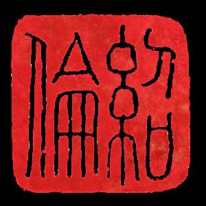 Lti logo chop