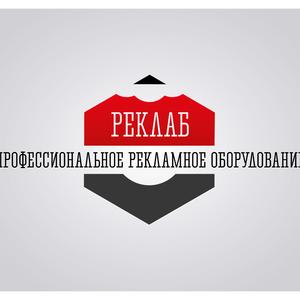 Reklab logo utv