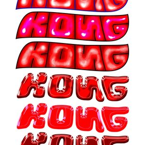 Kong8
