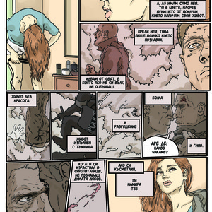 Black light page 1