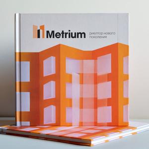 Metrium case a4 031